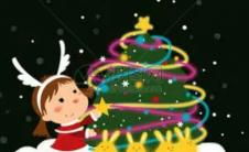 圣诞快乐和节日快乐