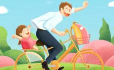 童年和父亲在一起的时间在青春期会有回报吗